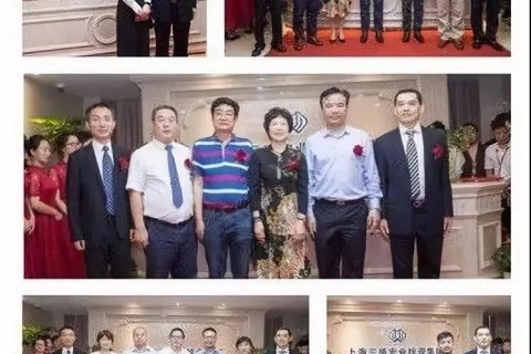 坚守·融合·创新—— 三盛宏业杭州区域乔迁盛典圆满落幕