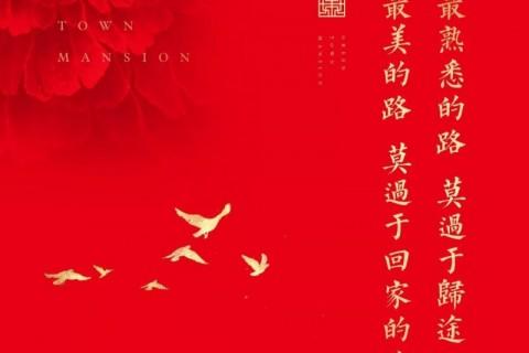 【剡江越园】一期高层交付启幕,大美生活至此绽放