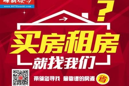 (新昌编号0616)翡翠山转角阳台,交通便利