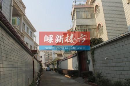 (编号0703)出售剡兴苑别墅,14年新装修