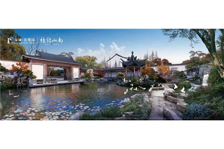 绿城·新昌玫瑰园桂语山南