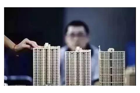 为什么好像全世界都在说买不起房,但各大楼盘依然能够把房子卖光?