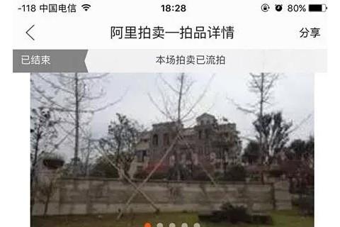 怪事!嵊州某高档别墅3层260平,起拍价只要100多万,却无人购买?