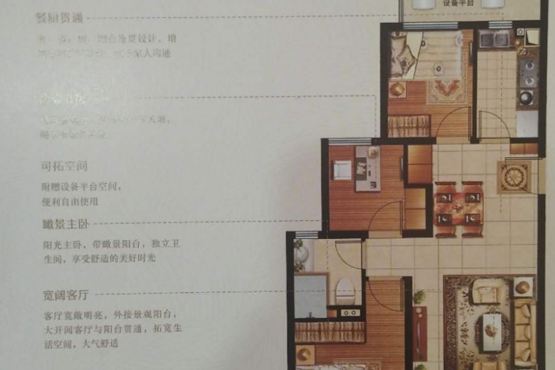 三房两厅一卫