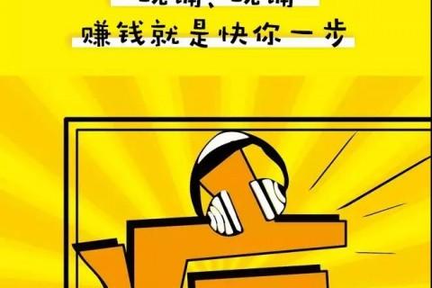 【和悦时代广场】旺铺清盘特价!!!值得你疯狂打call