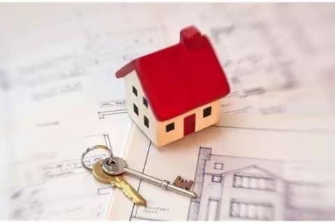 """春风阵阵!绍兴下半年即将推出""""租赁住宅""""!没买房的可以欢呼了~"""