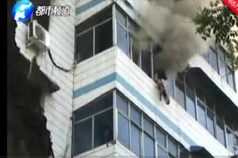 大火中,机智母亲五楼抛下被单和孩子,手机拍下震撼一幕!