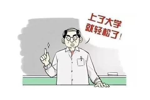 """师恩难忘,有礼相迎!金色澜湾""""不一样的Teacher""""有奖评选即将上线!  嵊州新城吾悦广场  昨天"""