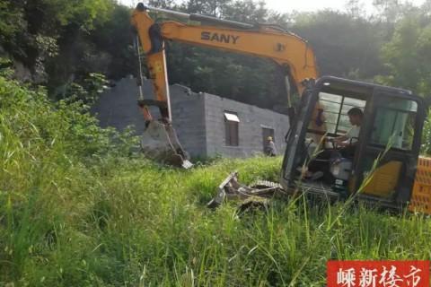 """新昌县:大市聚镇""""锁定存量""""推进拆违"""