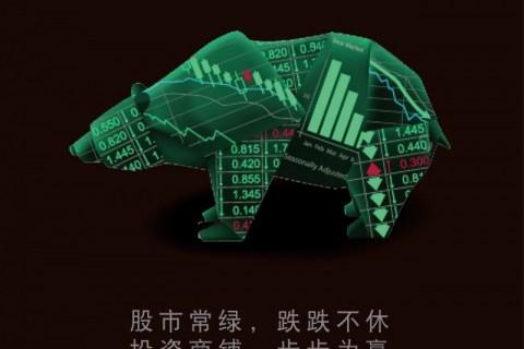 【阳光龙庭】股票又跌了 怎么投资更安全