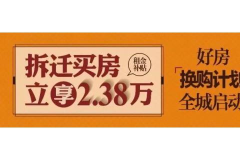 【天章华府】太疯狂了!天章华府请大家免费吃大闸蟹,怎么吃?