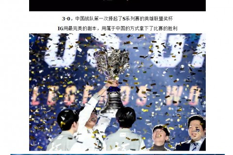 【吾悦广场】还在被IG夺冠刷屏?当然还有另一件大事一定要注意!