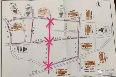 明日起嵊州这条路封道施工,市民注意绕行!还有6条公交线路大调整!