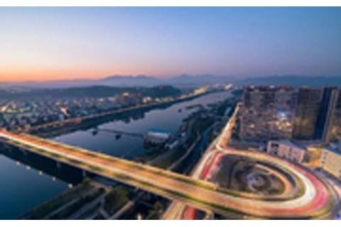 【绿地四季印象】嵊州城市高峰论坛12月2日盛大启幕!新时代来了!